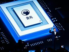 """阿里的第一颗""""自研芯"""":全球最高性能AI推理芯片含光800"""