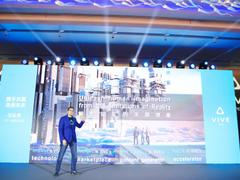 企业级VR盛典 2019 HTC VIVE行业生态大会落幕