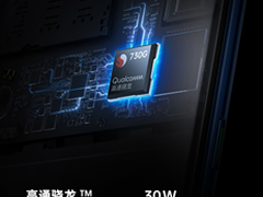 OPPO K5 配置官宣,骁龙730G+VOOC 4.0硬核来袭
