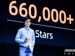 贾扬清担任阿里巴巴开源技术委员会负责人 开源升级为技术战略