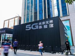 与大咖对话,NEX 3 5G体验馆跨界来袭