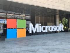 微软今日说明:避免部分失实报道误导大众