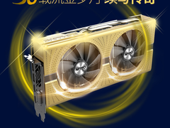 金色的外观真心超帅 蓝宝石RX590超白金纪念版使用体验