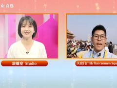 硬核科技 中国荣耀 荣耀V30直播见证新中国成立70周年盛况