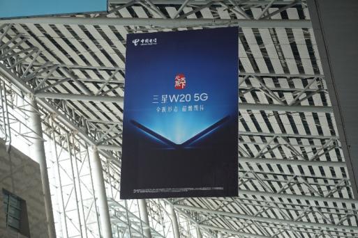 """三星W20悬念海报暗示摘掉""""土豪""""标签?一道光,超越期待"""