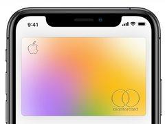 非常罕见!无卡号的Apple Card遭遇全球首例盗刷