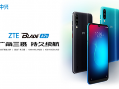 超高性价比入门神机!中兴Blade A7s开启预售