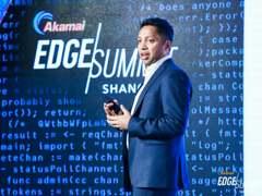 汇聚泛娱乐企业出海 Akamai Edge Summit上海峰会