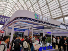 飞利浦显示器亮相第77届中国教育装备展,引领教育装备风向标