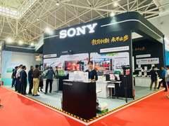 第77届中国教育装备展示会索尼参展详解