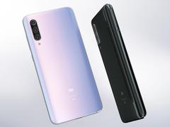 首销秒售罄真香5G手机再次开售 买一送一3699元买吗?