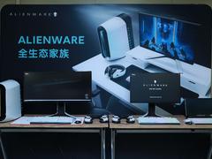 畅享全新视觉体验 ALIENWARE 于京东首发54.6英寸OLED游戏显示器