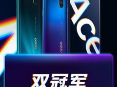 OPPO Reno Ace斩获全平台手机单品销量&销售额双冠军
