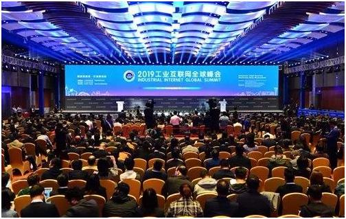 2019工業互聯網全球峰會在沈開幕