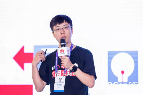 QCon2019上海,看华为云的可信软件工程如何应对复杂挑战