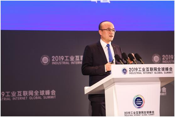 打造数字引擎 助推高质量发展——紫光集团亮相2019工业互联网全球峰会