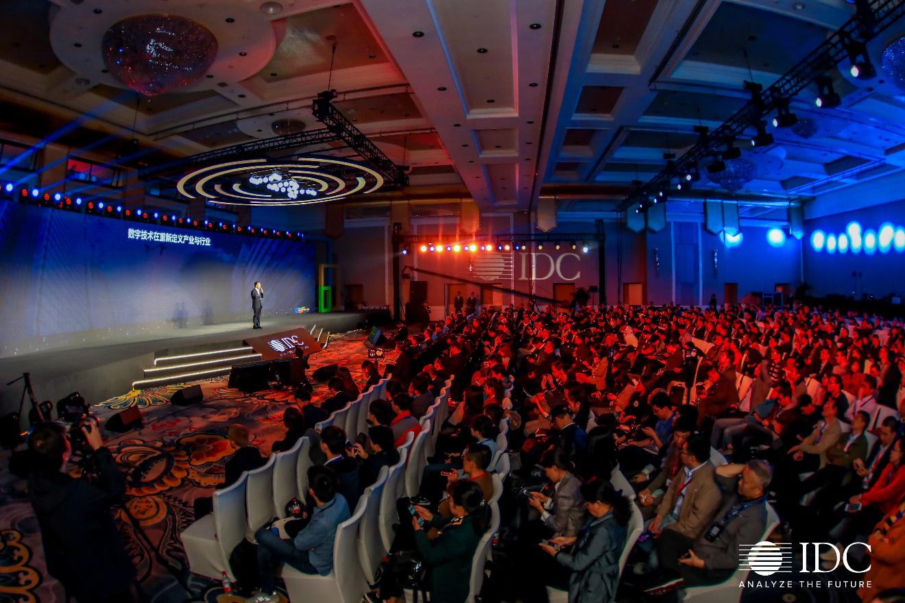 寶潔中國、喜茶、拜耳等7大組織獲2019 IDC中國數字化轉型大獎卓越獎