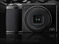 街拍利器,感受摄影的魅力,理光GRIII售价仅6199元!