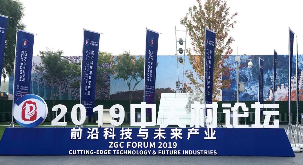 """北京""""科創100""""名單發布,科藍公司榮膺首批""""示范企業"""""""