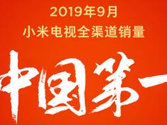 小米电视9月销量中国第一,小米电视5有望很快发布