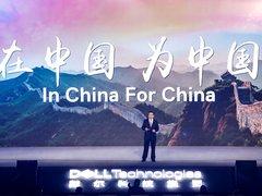 迈克尔·戴尔来京出席2019戴尔科技峰会