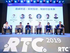 睿悦Nibiru与声网Agora共同发布 面向AR/VR平台级联合解决方案