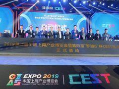 """第四届""""罗技G""""杯CEST中国电子竞技娱乐大赛总决赛正式开赛"""