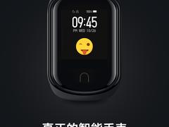 小米手表终于来了:于11月5日与新手机一同发布