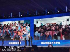 """500公里无时延传输 戴尔科技峰会大秀""""黑科技"""""""
