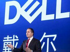 持续给力,戴尔科技加速中国数字化进程
