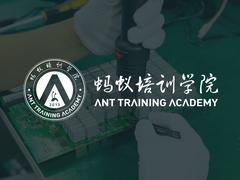 比特大陆深耕售后服务新范式,蚂蚁培训学院升级版课程出炉