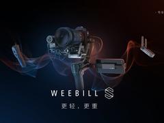 为微单新旗舰铺路 智云科技在北京召开WEEBILL-S见面会