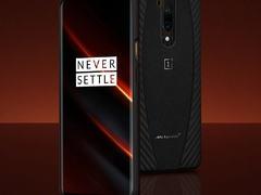 90Hz屏/碳纤维机身 一加7T Pro迈凯伦定制版明日开售