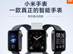 小米手表配置一览!明天发布,价格完胜Apple Watch?