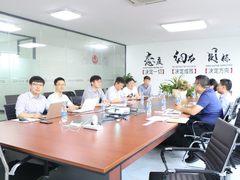 开展中韩高新技术企业交流 宏旺半导体迎接The-AIO&浦项科技园