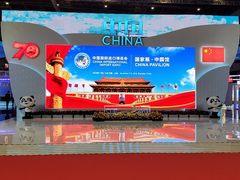 小程序、微信支付亮相2019进博会展示中国创新成果