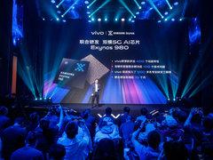 不止双模5G vivo晒Exynos 980四大硬核优势
