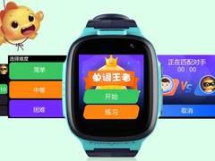 中端价位儿童手表大PK,谁才是家长眼中的贴心之选?