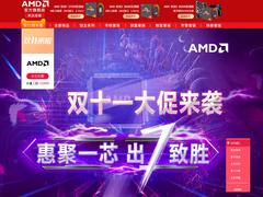 性能无与伦比!AMD公布第三代锐龙Threadripper系列处理器