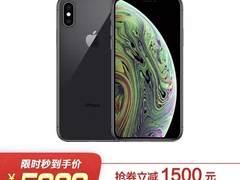 京东11.11 iPhone购机清单,iPhone XS系列最高优惠3000元!