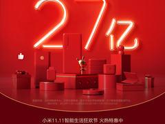 小米双11战报:2小时成交金额超27亿,智能硬件爆火