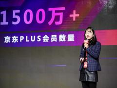 京东11.11PLUS会员超级消费力全面释放 人均消费额达普通用户4倍!