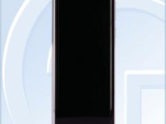 中国电信专属定制5G高端旗舰手机入网 折叠屏+5G引期待