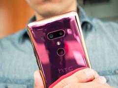 因智能手机业务困境,HTC连续第6季度亏损,还不放弃?