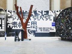 科技与艺术的碰撞,ROG电竞主机亮相首届视觉艺术博览会!