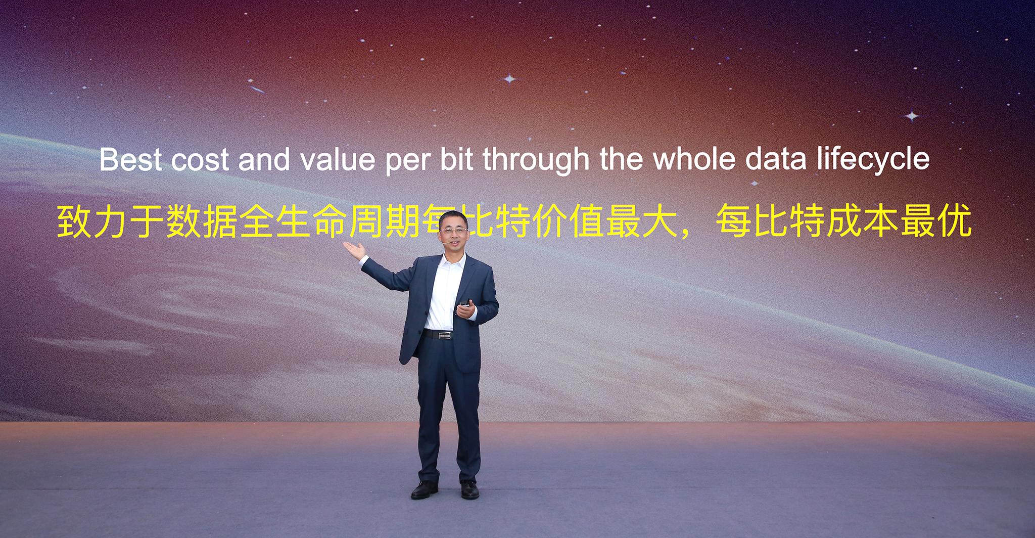 华为面向鲲鹏计算产业启动数据基础设施战略,开源数据虚拟化引擎HetuEngine