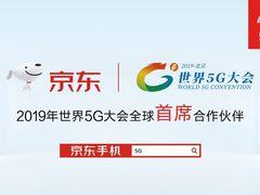 让动物不再流浪,京东5G应用校园分赛优秀作品展