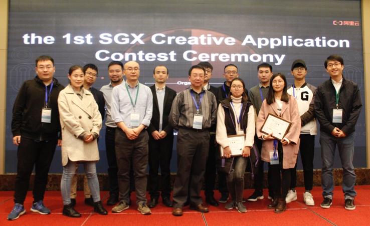 2019首屆SGX應用創意大賽舉辦 機密計算應用風口到來?