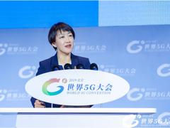 高通侯明娟:5G部署比4G更快 明年迎来规模化