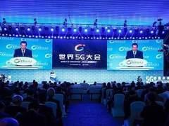 北京将实现五环内5G全覆盖:年底前,建成1.4万个基站